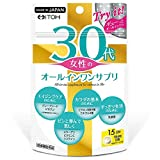 井藤漢方製薬 30代女性のオールインワンサプリ 90粒入