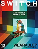 SWITCH Vol.32 No.10 ◆ FASHION ISSUE ANREALAGE