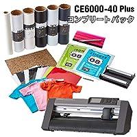 小型カッティングマシン A3サイズ CE6000-40Plus [〜375mm幅] コンプリートパック