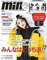 mini(ミニ) 2019年 12月号