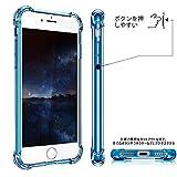 iPhone7plusケース クリア ストラップホール付き Fogeek iPhone8plus クリアケース Qi 充電 対応 落下 衝撃 吸収 透明 (ブルー)