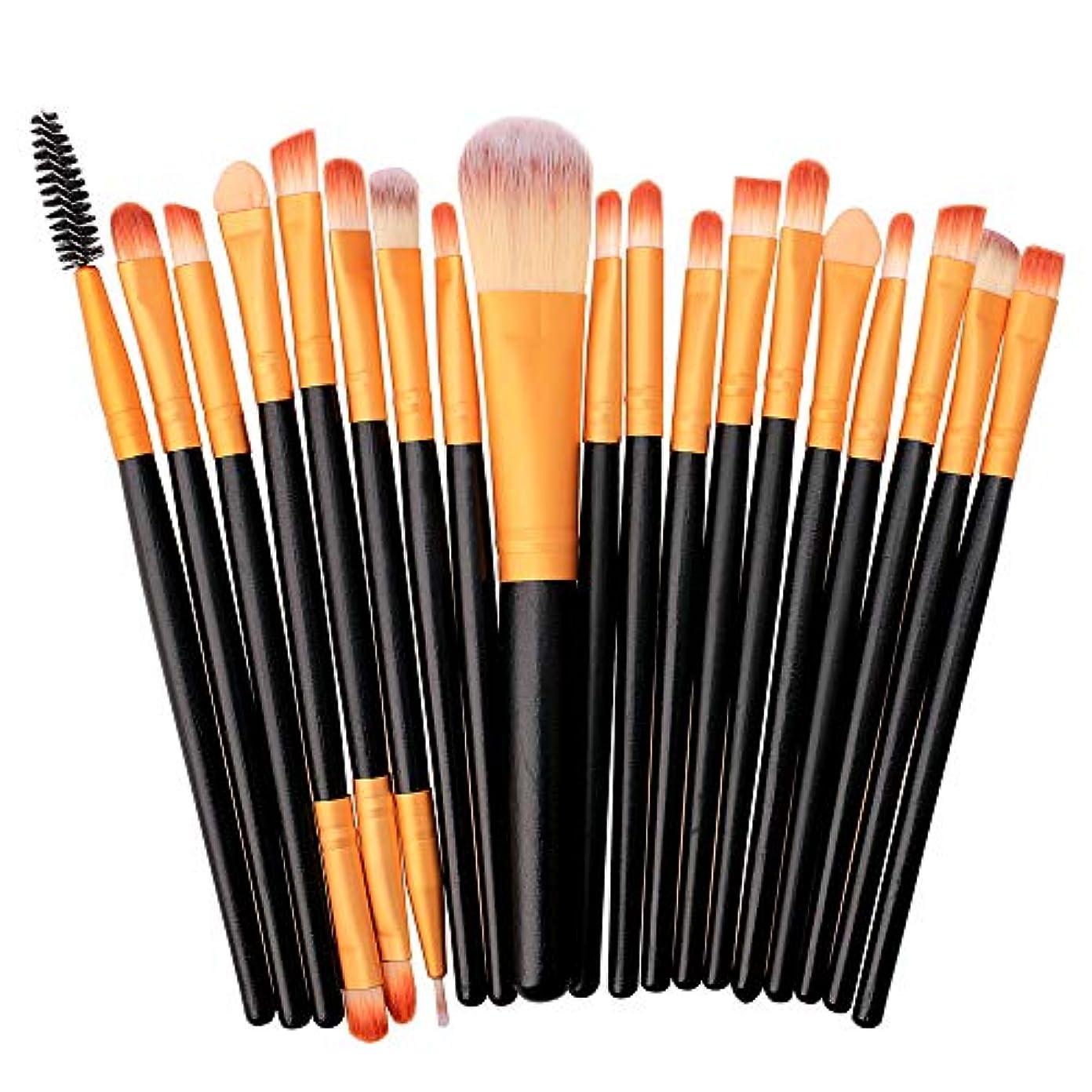 メイクアップブラシセット   20本セット化粧筆アイシャドウメイクブラシコスメチックビューティーツール化粧ブラシ (ブラック)