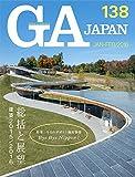 GA JAPAN 138