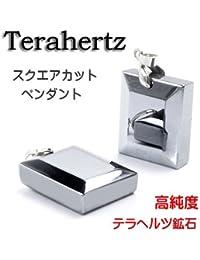 高純度テラヘルツ鉱石 高品質 テラヘルツ美肌ストーン スクエアカット ペンダント