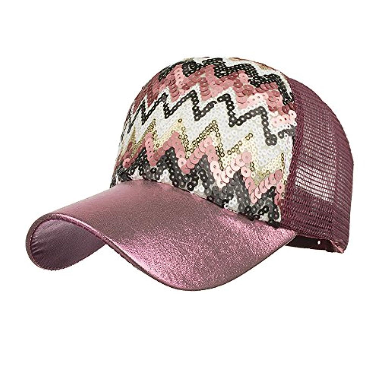 専ら外国人休みRacazing Cap 輝く棒球帽 カラーマッチング 野球帽 ヒップホップ 通気性のある ラインストーン 帽子 夏 登山 アメリカの旗 可調整可能 男女兼用 UV 帽子 軽量 屋外 メッシュ Unisex Cap (紫の)