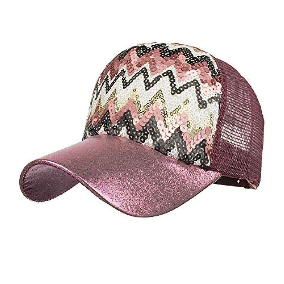 感心する仕立て屋サスペンドRacazing Cap 輝く棒球帽 カラーマッチング 野球帽 ヒップホップ 通気性のある ラインストーン 帽子 夏 登山 アメリカの旗 可調整可能 男女兼用 UV 帽子 軽量 屋外 メッシュ Unisex Cap (紫の)