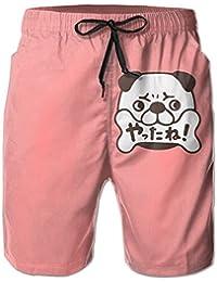 メンズフレンチブルドッグ ビーチパンツ 水着 ハーフスイムウェアサーフパンツ ボードショーツ 水陸両用 吸汗速乾
