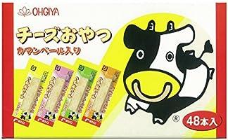 扇屋食品 チーズおやつカマンベール入り 48本×2箱