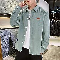 カーディガン メンズ ジャケット セーター 長袖 秋服 カーディガン メンズ ニットジャケット 無地 コーディガン グリーン XL