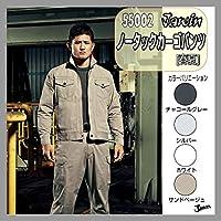 (ジチョウドウ) Jichodo 作業服 防寒 55002 ノータックカーゴパンツ Jawin 79 チャコールグレー(C/048)