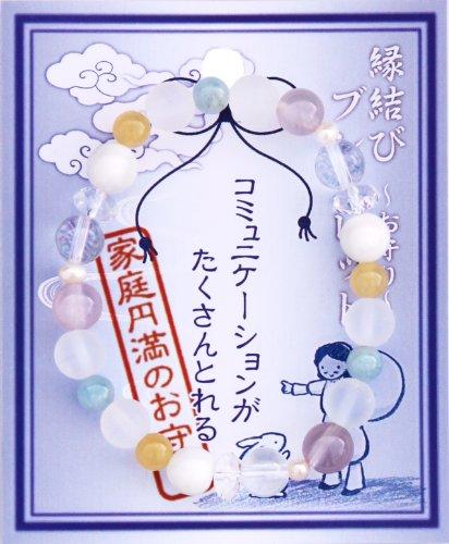 【神々の集う出雲より】縁結びブレスレット[レディース] ~お守り(家庭円満のお守り)~【ピンクカルセドニー・アクアマリン・アラゴナイト・ホワイトハウライト】