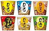 日清 カレーメシ ビーフ・シーフード・カップヌードルカレー味・キーマ・ハヤシメシ・ウマーメシ 6種類各1個入り 6個セット