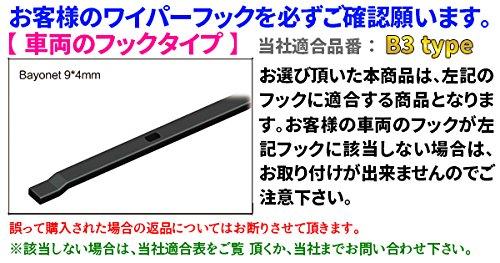 エアロワイパー ルノー メガーヌ III[DZ] (2.0 クーペ R.S.) フロント左右セット 品番:【B3】24/600-16/400