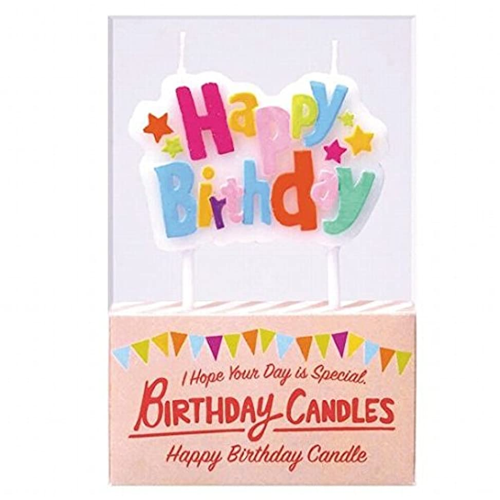 むちゃくちゃ機動ダウンタウンカメヤマキャンドル(kameyama candle) バースデーケーキ用キャンドル 「 ハッピーバースデー 」