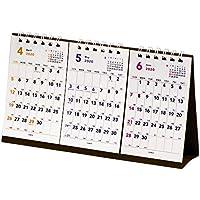 エムプラン キュービックス 2020年 カレンダー 4月始まり 卓上 3か月 ベーシック 205107-01
