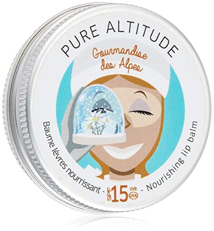 液体見捨てられた再集計Pure(ピュール) グルモンディーズ アルプ/日焼け止めリップバーム SPF15