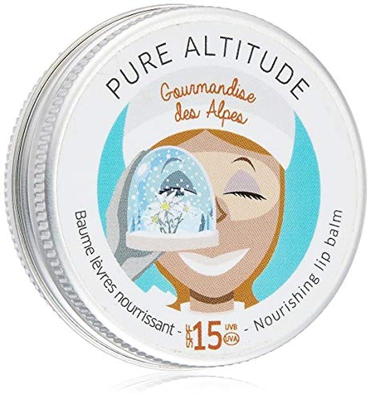 バブル繁栄カテナPure(ピュール) GOURMANDISE DES ALPES 18g