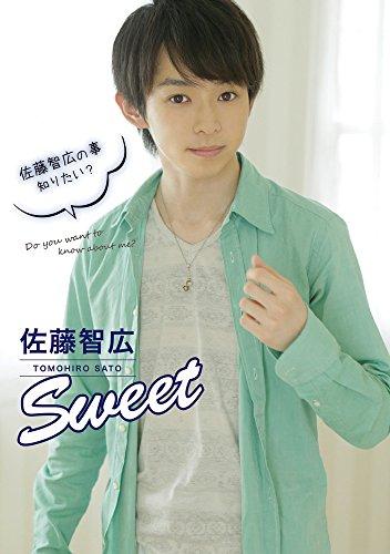 sweet/佐藤智広 [DVD]