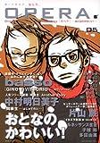 OPERA Vol.5-おとなのかわいい!- (EDGE COMIX)