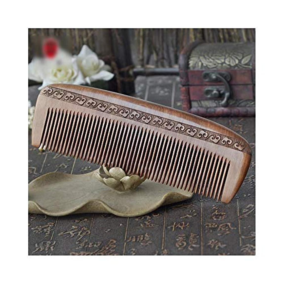透ける柔和油Fashianウォルナット彫くし-17.5cm大ポータブルくしマッサージピーチウッドくし ヘアケア