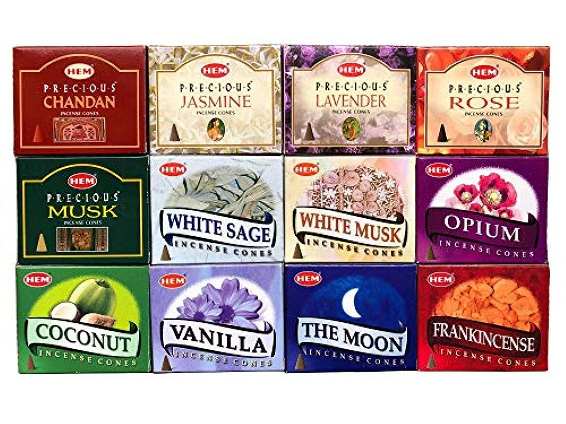 誓約名義でに対応するお香 コーン 12種類12箱セット アソートパック インド HEM社 アロマ