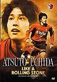 ATSUTO UCHIDA LIKE A ROLLING STONE