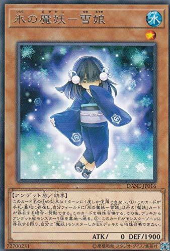 遊戯王 DANE-JP016 氷の魔妖-雪娘 (日本語版 レア) ダーク・ネオストーム