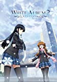 WHITE ALBUM2 4(Blu-ray Disc) 画像