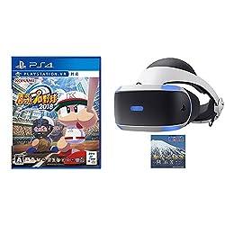 実況パワフルプロ野球2018 - PS4 + PlayStation VR PlayStation Camera 同梱版 セット