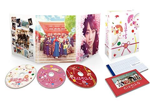 ちはやふる ―結び― 豪華版 Blu-ray&DVDセット(特典Blu-ray付3枚組)