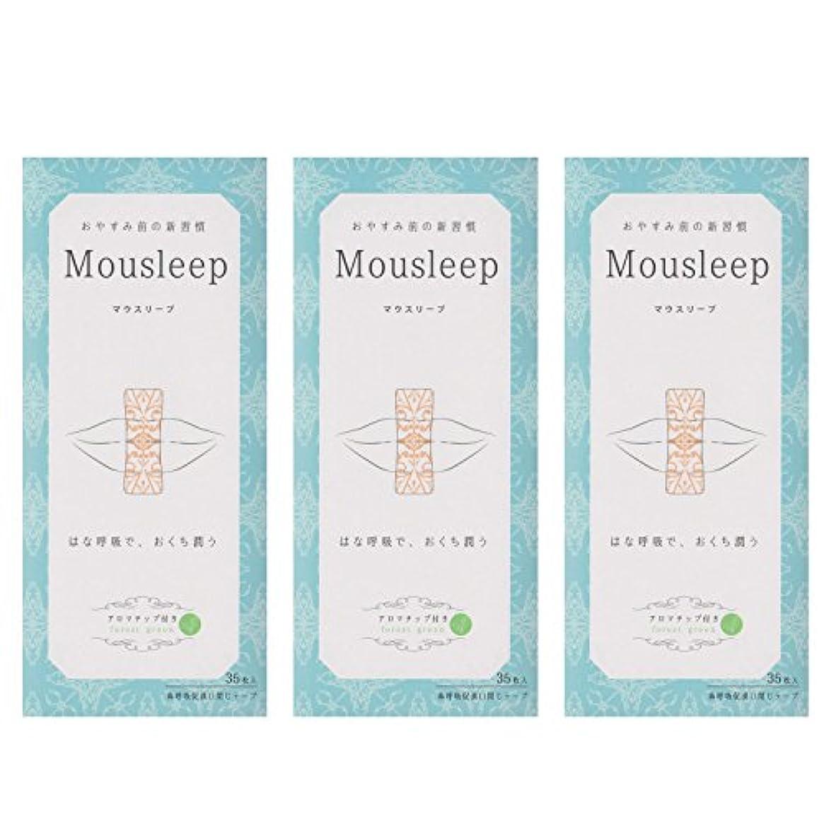 六月興奮する不測の事態マウスリープ(35枚入り) (3個)