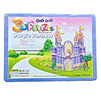 Kids Bazaar 3dパズルfor kids-creative Attention建物(デザインとしてper avaibility )