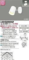 東芝ライテック E-CORE イーコア フランジタイプ スポットライト LED LEDS88006F