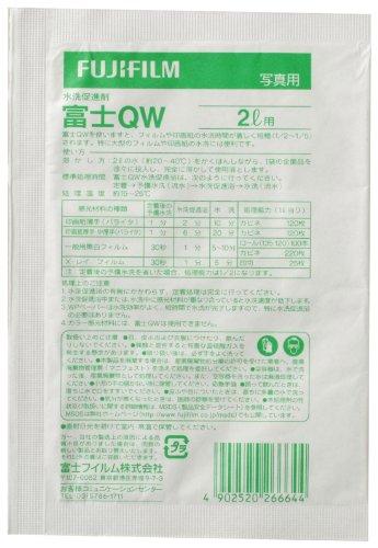 FUJIFILM 黒白現像用水洗促進剤  富士QW 2?用 FUJI QW 2L
