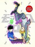 モブサイコ100 vol.006<初回仕様版>[DVD]