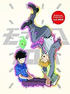 モブサイコ100 vol.006<初回仕様版>【DVD】