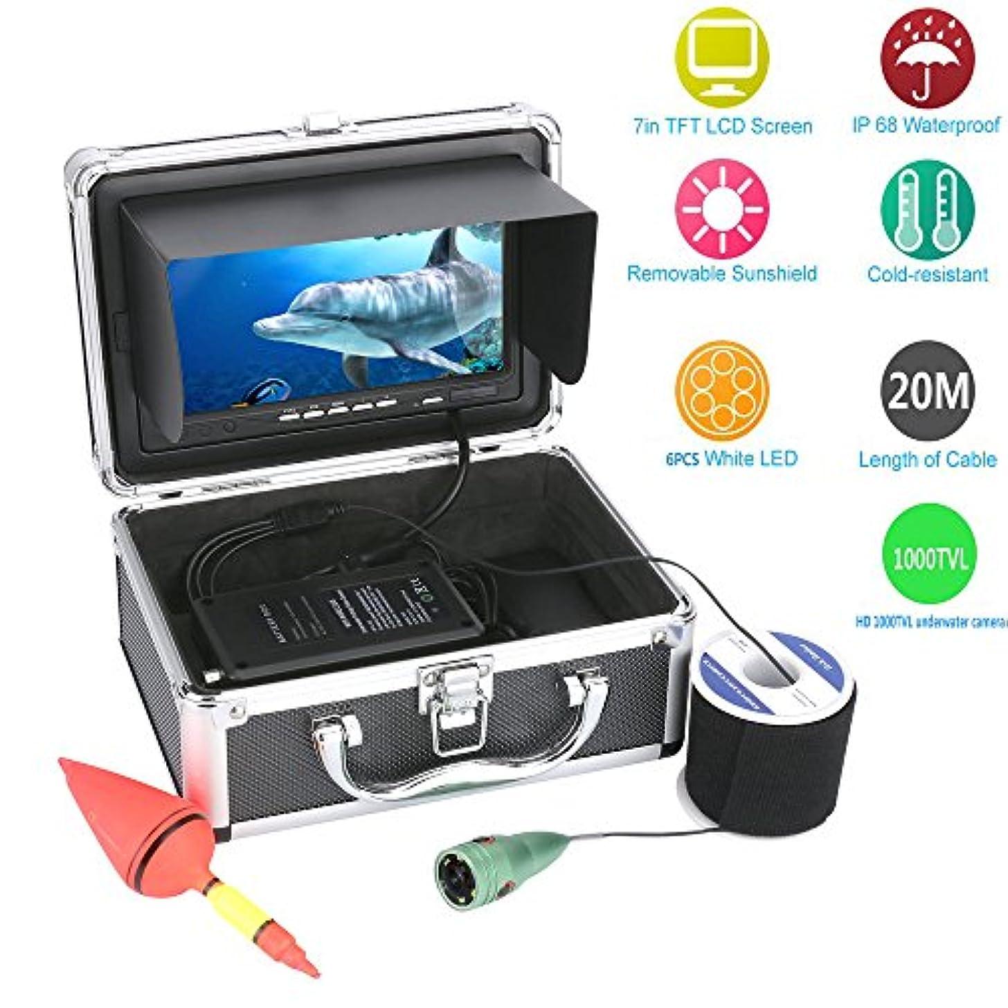 ポンドなんとなくプライム水中フィッシュファインダー HD 水中カメラ7インチ TFT カラーディスプレイ CCD と HD 1000 TVL カメラキット (20m)