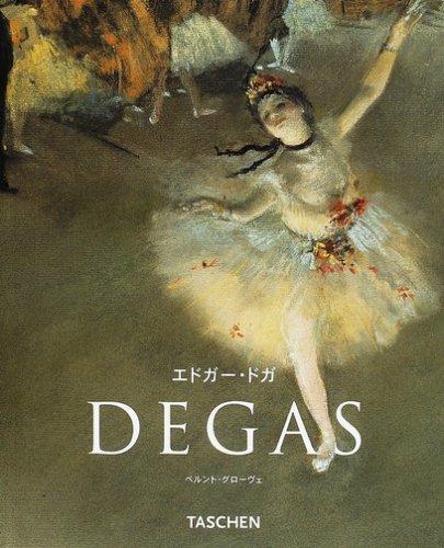 ドガ NBS-J (ニューベーシック・アート・シリーズ)の詳細を見る