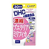 DHC 濃縮プエラリアミリフィカ 30日分