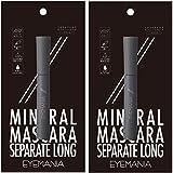 【2個セット】EYEMANIA アイマニア ミネラルマスカラ (セパレートロング) 7.8g×2