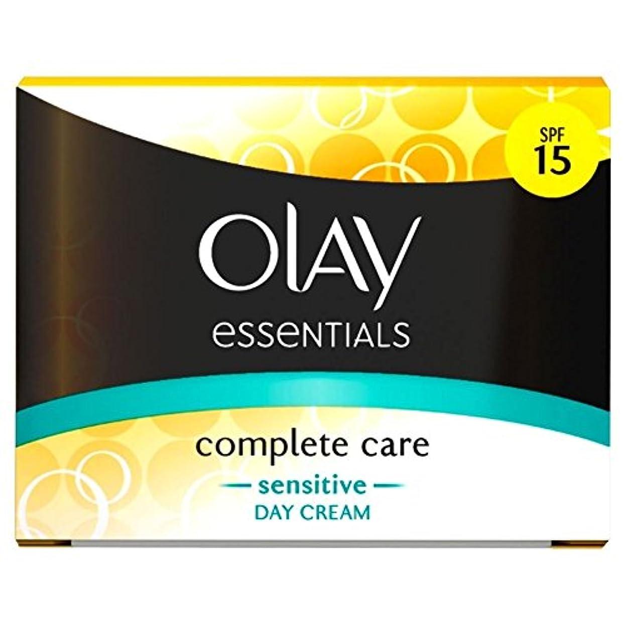 雲徴収敷居Olay Complete Care Daily Sensitive UV Cream SPF 15 (50ml) オーレイコンプリートケア毎日の敏感なuvクリームspf 15 ( 50ミリリットル)