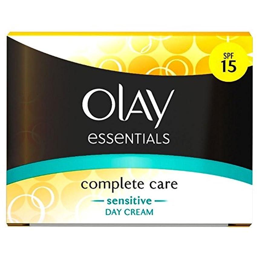 不規則性構造区別するOlay Complete Care Daily Sensitive UV Cream SPF 15 (50ml) オーレイコンプリートケア毎日の敏感なuvクリームspf 15 ( 50ミリリットル)