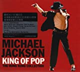 Michael Jackson<br />King of Pop