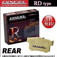 DIXCEL RDtypeブレーキパッド[リア] コンチェルト/ドマーニ【型式:MA4 年式:92/10~97/3 VI ABS付き】