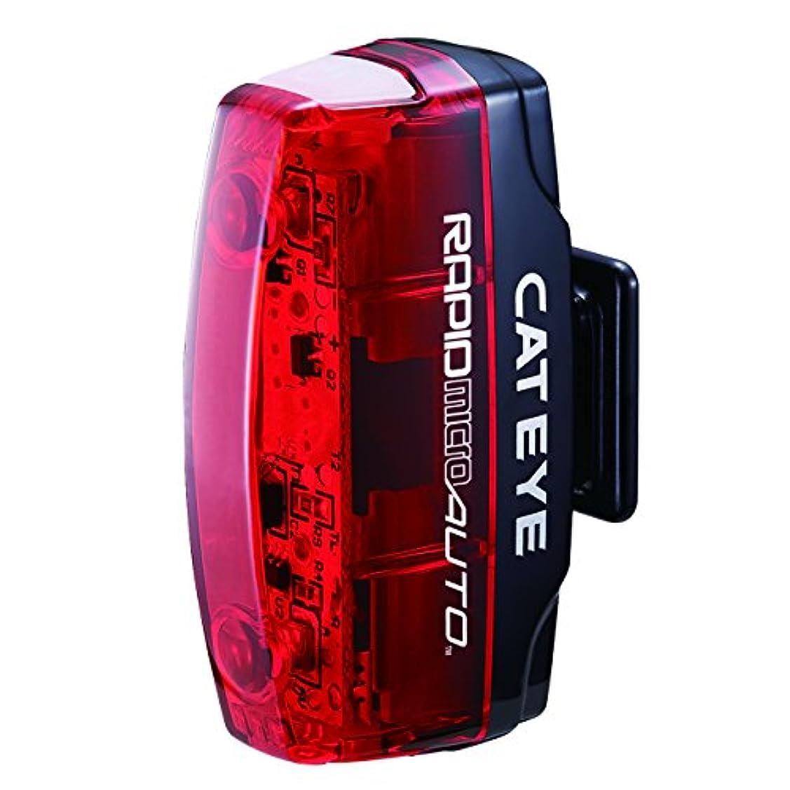 インタネットを見るくすぐったいレーダーキャットアイ(CAT EYE) テールライト RAPID micro AUTO TL-AU620-R USB充電式 オートライト搭載