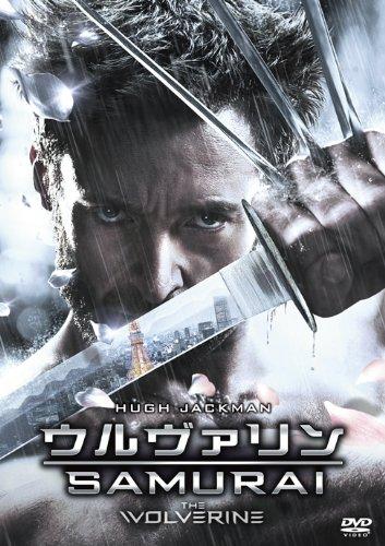 ウルヴァリン:SAMURAI [DVD]の詳細を見る
