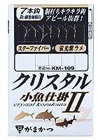 がまかつ(Gamakatsu) クリスタル小魚仕掛II 細地袖胴打7本 KM109 2号-ハリス0.2. 45637-2-0.2-07