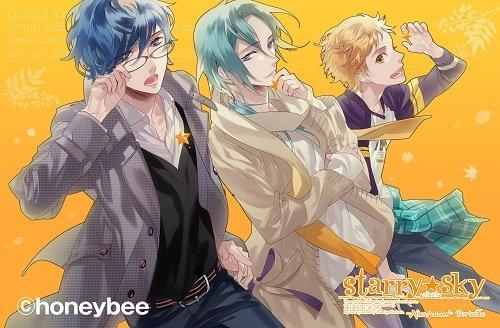 Starry☆Sky~After Autumn~Portable 初回限定版 (特典 スペシャルUMD/初回限定版特別小冊子 同梱) - PSPの詳細を見る