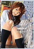 高瀬七海中出しガチ生本番3FUCK+2 [DVD]