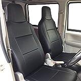 シートカバー キャラバン E25 日産 内装パーツ カー用品 カーシート 防水 難燃性 「純正へのキズ防止 業務での防汚…